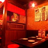津軽郷土料理 がるがるの雰囲気3