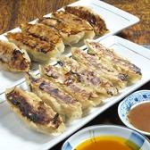 麺や 一福のおすすめ料理3