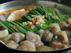 炭火焼 HIKARIのおすすめ料理1