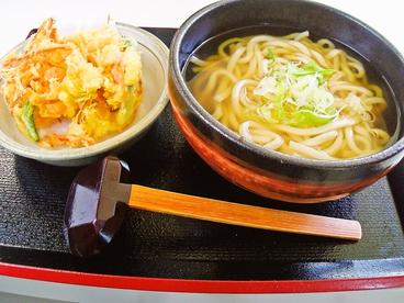 ごはんどき 会津若松店のおすすめ料理1