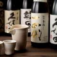 【新宿西口 個室居酒屋】こだわりの焼酎日本酒も多数ご用意♪新宿西口で夜景の見える個室居酒屋でのご宴会は当店で!