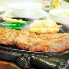 料理メニュー写真ミスジステーキ 360g