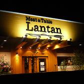 meat&table Lantanの雰囲気3