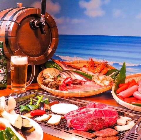 【4名様で貸切★】御前崎ブランドの『夢咲牛』や海鮮BBQが楽しめる♪2h飲放付BBQコース5500円