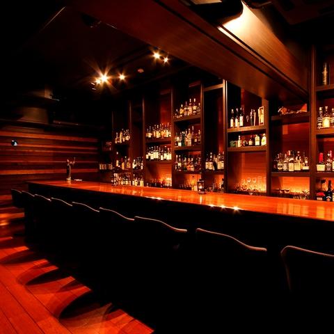 Bar Donde