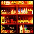 飲み物充実♪(新橋 居酒屋 飲み放題 食べ放題 貸切 宴会 単品飲み放題)