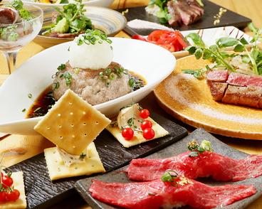 肉バル SHOUTAIAN 将泰庵 渋谷店のおすすめ料理1