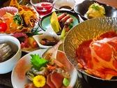 美志まのおすすめ料理3