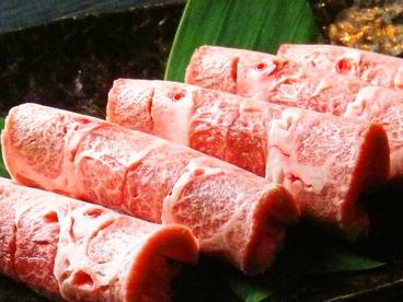 焼肉 蔵元 下松店のおすすめ料理1