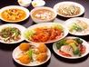中国料理 東光苑のおすすめポイント3