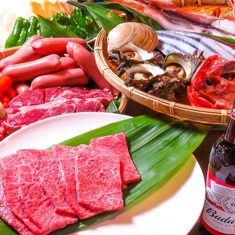 2時間飲み放題付き!お肉もお魚も楽しめる★おまかせバーベキューコース4400円税込♪