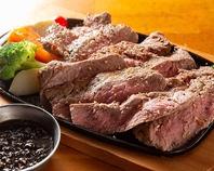 充実したお肉料理!