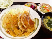 ごはんどき 会津若松店のおすすめ料理2