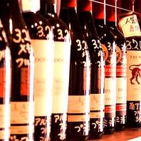 ワインの種類は30種以上ご用意★塚本のおしゃれなバル♪