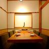 居酒屋 魚殿のおすすめポイント1