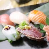 さかなや道場 三代目網元 京急川崎店のおすすめ料理2