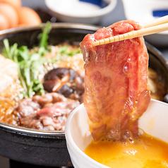 旬彩料理 魯山 ろざんのおすすめ料理1
