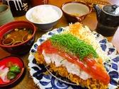 よし平 神島台店のおすすめ料理2