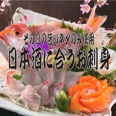 八右衛門 黒崎のおすすめ料理1