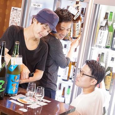 日本酒センター ニューキタノザカのおすすめ料理1