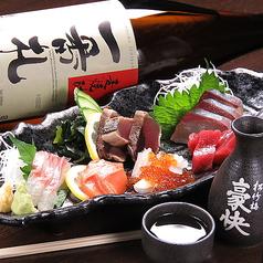 日本酒と鮨 漁師めしの写真