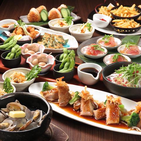 【おつまみスタンダードコース】 料理8品2時間[飲放] 3000円(税込)