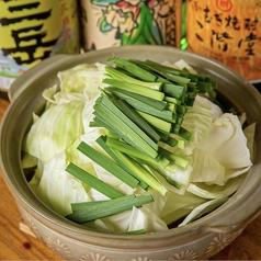 あさひ奈のおすすめ料理1