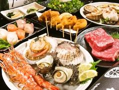 旬の肴菜 武蔵の写真