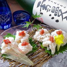 旬菜美酒 恵 keiのおすすめ料理1