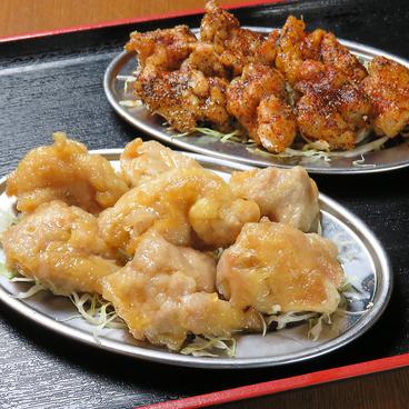 食堂酒場ゴールデンゲートのおすすめ料理1
