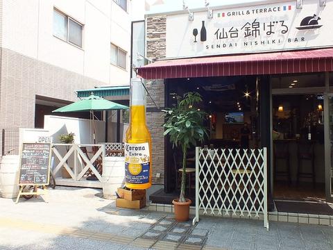 仙台錦町で話題のバルに開放的なテラス席も完成♪♪