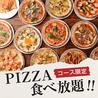 PIZZA BAR KomuGi コムギ 久茂地店のおすすめポイント3