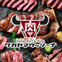 熟成肉バル ワカヤマウッシーナ 和歌山駅前の写真