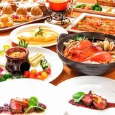 livingキッチン KANのおすすめ料理2