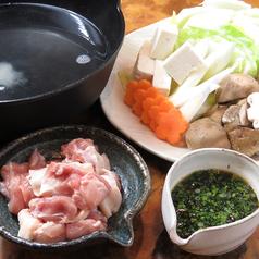料理メニュー写真みつせ鶏出汁の水炊き(二人前)