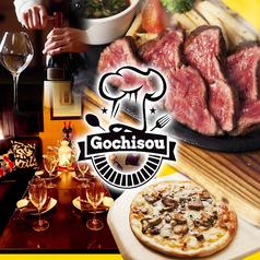 GOCHISOU 南越谷店