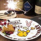 MURA BAR MEFULL 茶屋町店のおすすめ料理2