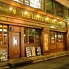 ザ リフィー タヴァーン The Liffey Tavern 新潟駅前店のおすすめポイント3