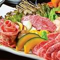 料理メニュー写真宮崎牛特選セット(2~3名盛り)