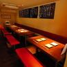 庵狐 恵比寿店のおすすめポイント2