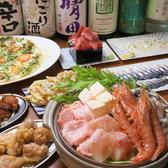 食堂酒場ゴールデンゲートのおすすめ料理3