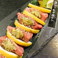 焼肉 至高苑のおすすめ料理1