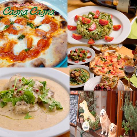 Pizzeria&CafeBar Cagna Cagna