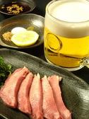 あかやしろ 榮 さかえのおすすめ料理2