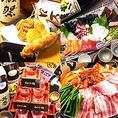 【貸切8名~大歓迎★食べ飲み放題2980円~♪サプライズ演出も可能!!】