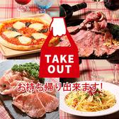 ワインバル ビストロ パッチョ 守谷店のおすすめ料理2