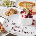 事前にご予約いただいたお客様限定で、メッセージ付きのデザートをご用意いたします。当店オリジナルのデザートが恋人、ご友人、ご家族など大切な方のお誕生日会に華を添えます。要予約のためお早めにご連絡を。