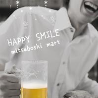 生ビール【サッポロ黒ラベル】280円(税抜き)!