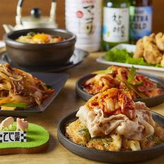 てじ菜 TEJINA 秋葉原のおすすめ料理1