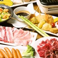【不動の人気】焼肉食べ放題!